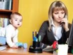 Семья или карьера